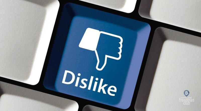 Twitter заблокировал аккаунт известного критика Bitfinex и