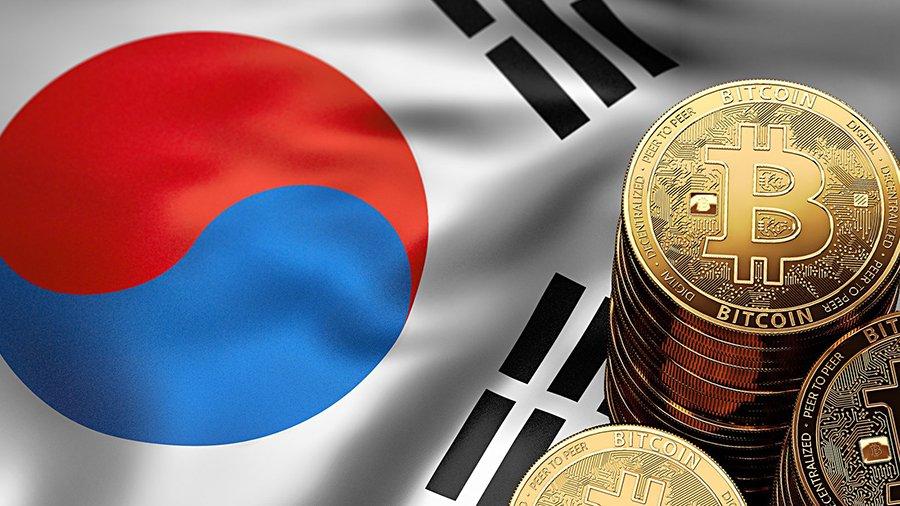 Регулирование крипторынка в Южной Корее откладывается - Novator.io
