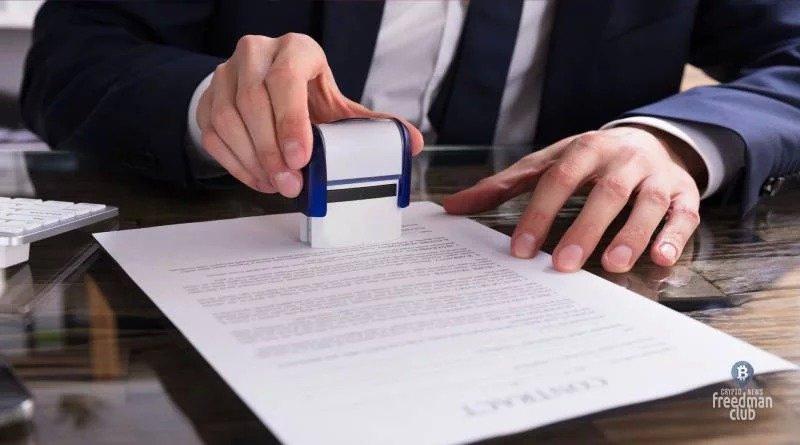 Правительство поддержало законопроект о краудфандинге